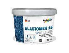 Штукатурка камешковая эластомерная ELASTOMER 15 Штукатурка камешковая эластомерная ELASTOMER 15 - 15 кг