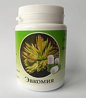 Эвкоммия (Eucómmia) для сердца ,снижает давление