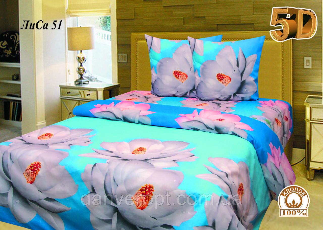 Постельное белье евро 5D Цветочный принт, размер 200*215, купить оптом со склада 7км Одесса