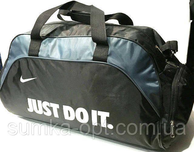 Спортивные дорожные сумки Nike (черный плащевка)33*56