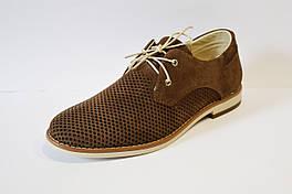 Перфорированные замшевые мужские туфли Konors 625