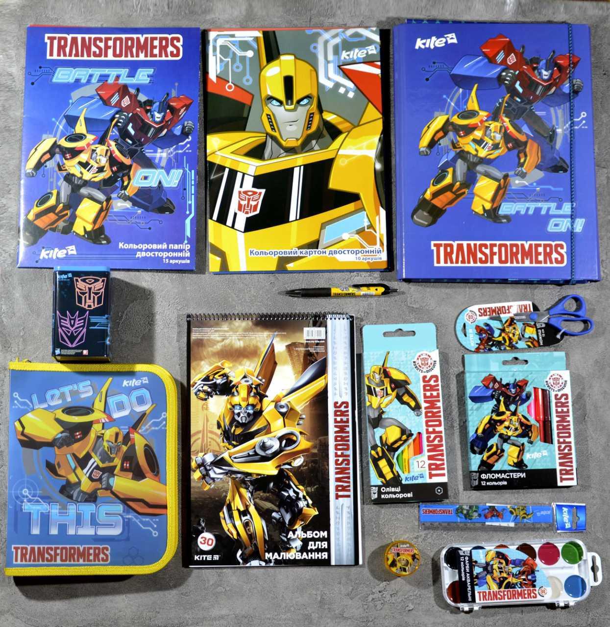 Школьный набор первоклассника для мальчика Kite Transformers