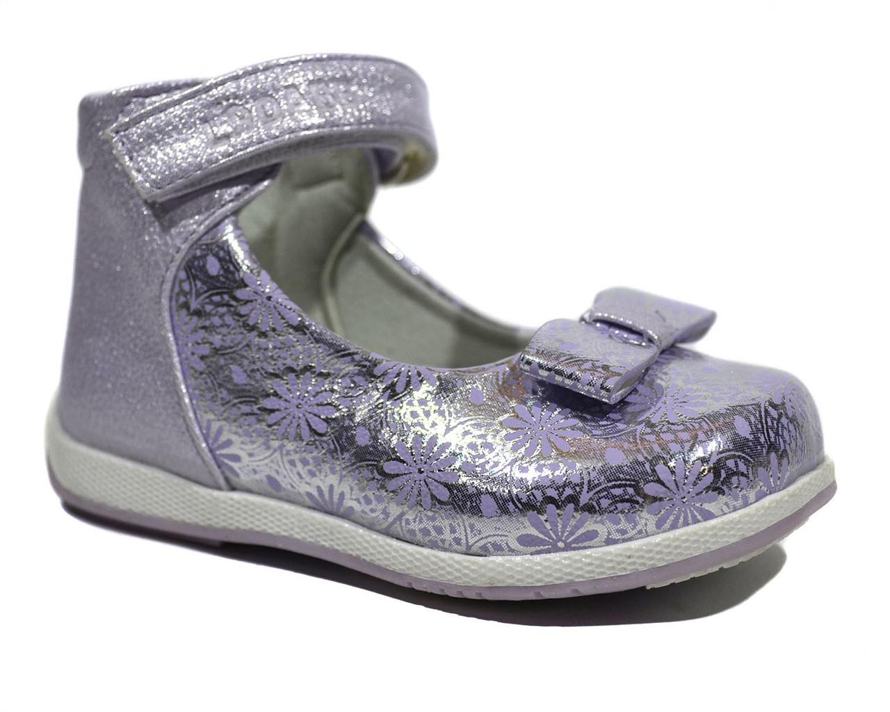Детские туфли с высоким задником для девочки 6f65c38ddacb0
