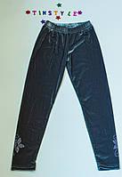 Модные бархатные серые  лосины  для девочки (рост 122-146 см), фото 1