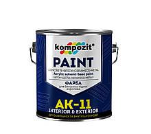 Краска для бетонных полов АК-11 55 кг АК-11 Белая, Kompozit