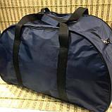Спортивные дорожные сумки EVERLAST (синий плащевка)35*60, фото 3