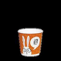 Одноразовый стакан  гофрированный, серия Зайцы 110мл. 20шт/уп (1ящ/40уп/800шт)