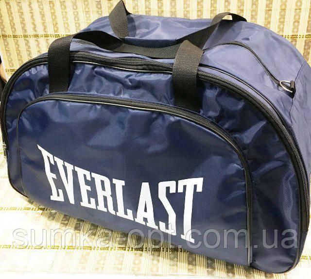 Спортивные дорожные сумки EVERLAST (синий плащевка)35*60