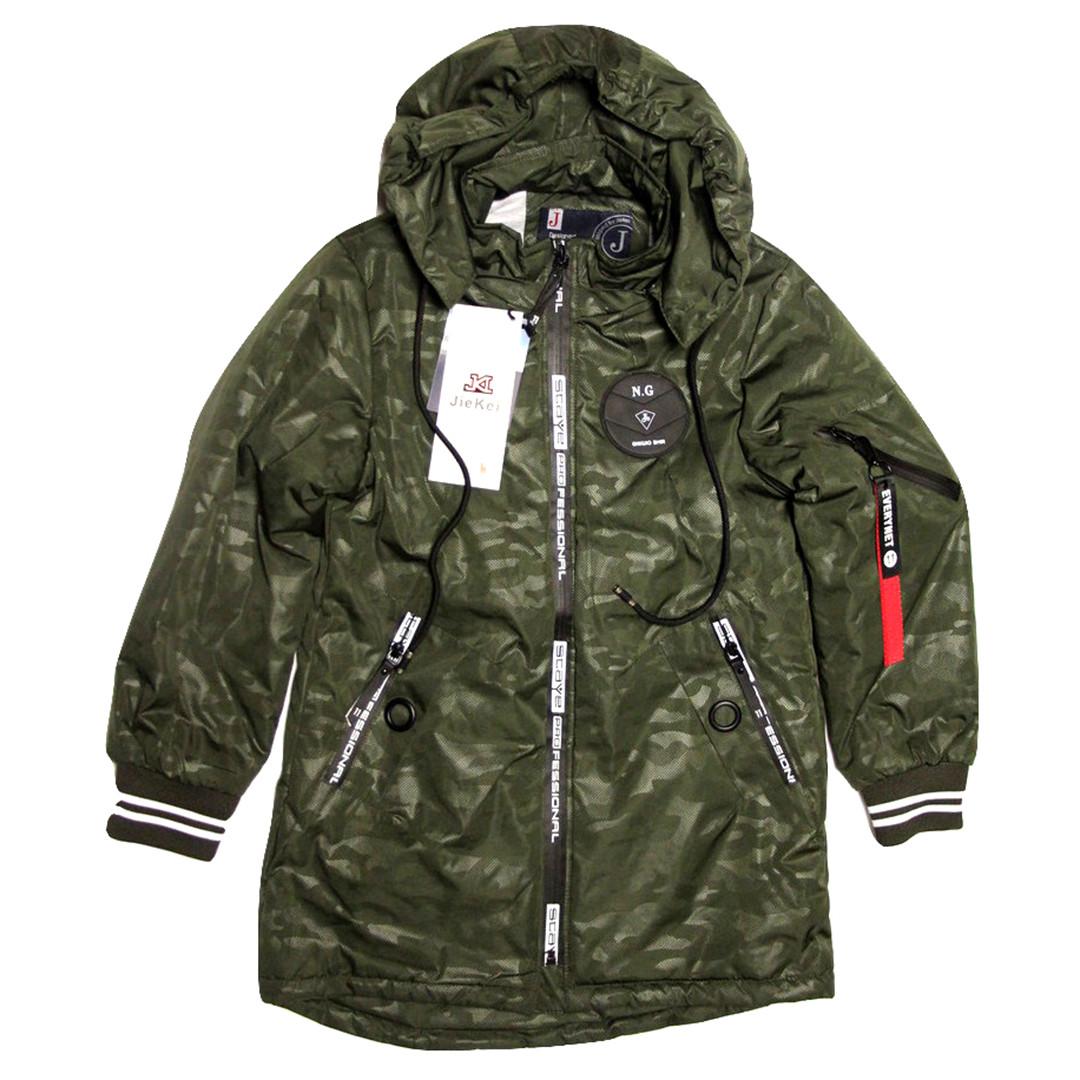 Куртка-парка демисезонная для мальчика милитари 7-8 лет хаки