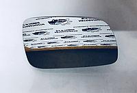 Вкладыш зеркала правый (с подогревом) VW Passat B5 OE: 1U1857522H; 3B1857522C, фото 1