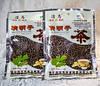 Китайские кофейные бобы - Очищающий и защищающий печень чай, фото 3