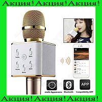 Портативный микрофон-караоке  Q7!Акция