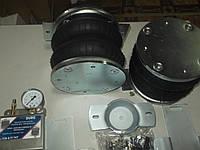Комплект пневмоподушек Ducato, Boxer, Jamper 94-06, фото 1