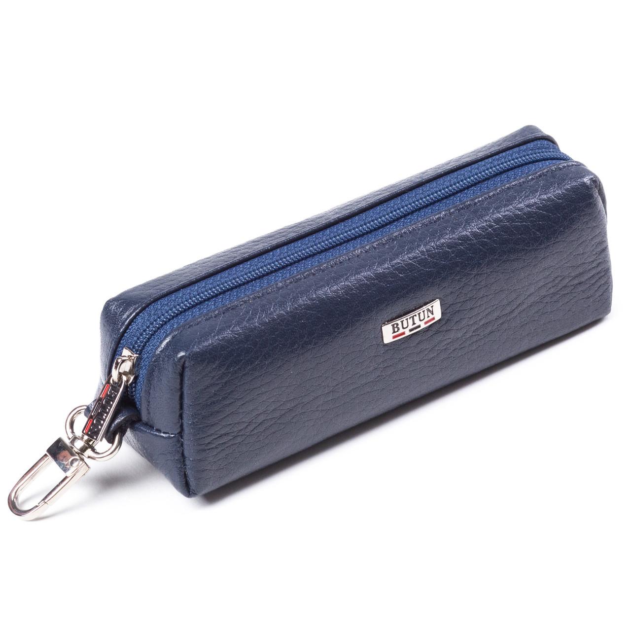 Ключница кожаная синяя Butun 784-004-034