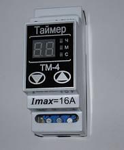 Таймер многофункциональный  ТМ-4(v2.8)