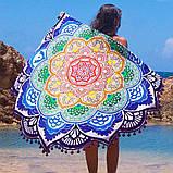 Пляжний Килимок Яскрава Мандала (циновка для пляжу + парео) / Пляжный Коврик Яркая Мандала, 150 см, фото 4