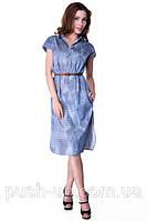 Платье - рубашка пляжная голубая с поясом Suavite