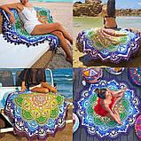 Пляжний Килимок Яскрава Мандала (циновка для пляжу + парео) / Пляжный Коврик Яркая Мандала, 150 см, фото 9