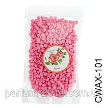 Гранулированный горячий воск Bead Wax 100 г - Rose