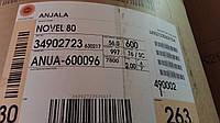 Бумага для книг Stora Enso Novel 80 56 грамм 600 мм.