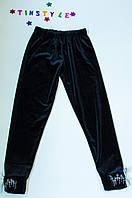 Нарядные черные бархатные лосины для девочки (рост 110-116 см)