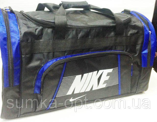 Спортивні дорожні сумки Nike (чорний+сін плащівка)35*65