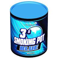 """Синий дым """"Smoking pot blue"""" 3"""" MA0510/B"""