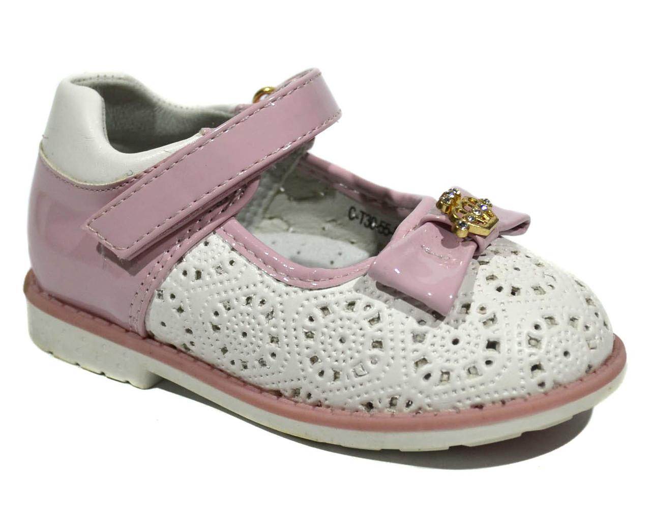 Детские туфли с перфорацией для девочки 0edcf0c742bc8