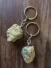 Брелок для ключів з пиритом