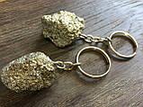 Брелок для ключей с пиритом, фото 3