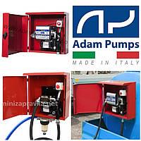 Мини АЗС для заправки грузовых авто дизелем 70л/мин в метал. ящике ARMADILLO Adam Pumps Италия(12,24 или 220В)