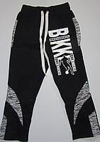 Штаны спортивные Bikki 28-30 размер, Турция