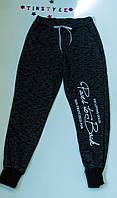 Спортивные брюки для девочки на рост 134-146 см