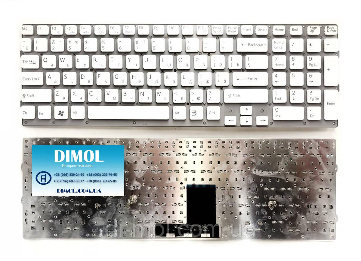 Оригинальная клавиатура для ноутбука Sony Vaio VPC-EC series, white