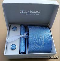 Набор галстук платок запонки зажим голубой