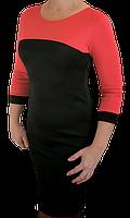 Женское платье футляр черно-красное