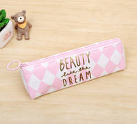 Пенал косметичка Beauty Dream розовый