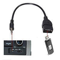 Кабель AUX Аудио 3.5 мм  USB 2.0 (папа-мама) Шнур Переходник