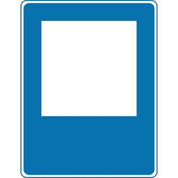 Знак Расположение определенного объекта 150х200 пластик ПВХ