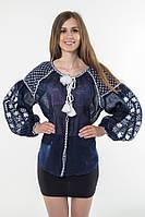 Блуза вишита Gua Зоряна ніч XS синя (1102-XS), фото 1