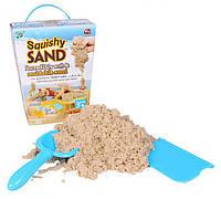 Кинетический песок с инструментами - Squishy Sand Wham-O (Сквиши Сэнд) 500 г.