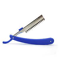 Бритва для филировки волос