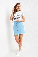 Модная женская юбка Медисон голубого цвета