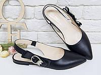 Черные балетки женские с открытой пяткой, натуральная кожа. С 36 по 41 р.
