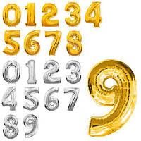 Шарики надувные фольгированные MK 1346 (1000шт) 16дюймов,цифры(0-9),2цвета