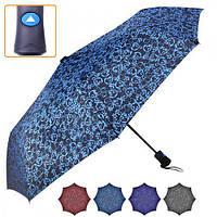 Зонт полуавтомат синий 55 см ( складной зонт )