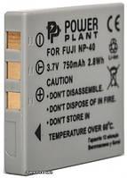 Аккумулятор (батарея) PowerPlant Fuji NP-40, KLIC-7005, D-Li8/ Li-18, Samsung SB-L0737 750mAh