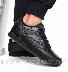 Мужские кроссовки реплика Reebok Classic кожа