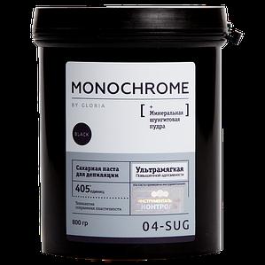 Сахарная паста для депиляции MONOCHROME by Gloria (ультра-мягкая), 800 г
