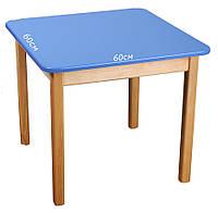 Детский деревянный столик цветной синий